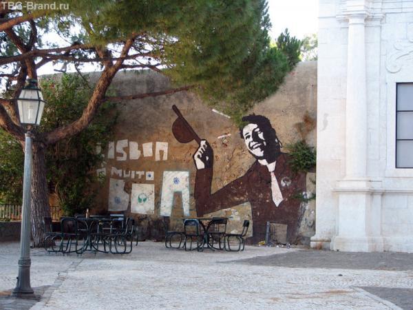 Приезжайте в Лиссабон