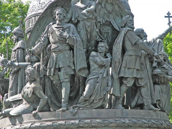 Тысячелетие Руси