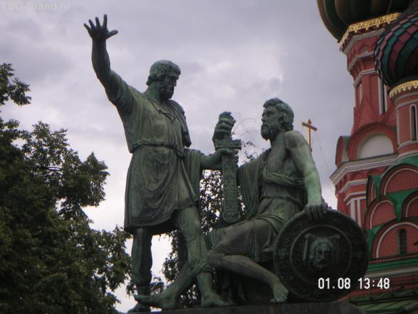 Хроника затмения - 5