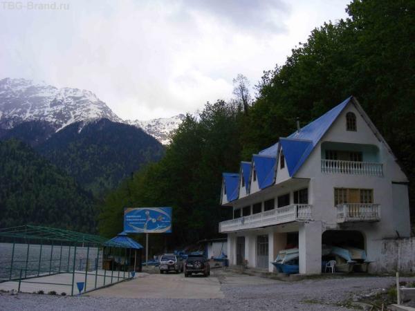 гостевой дом при озере