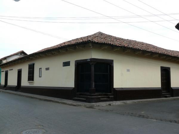 Леон. Дом-музей Рубена Дарио