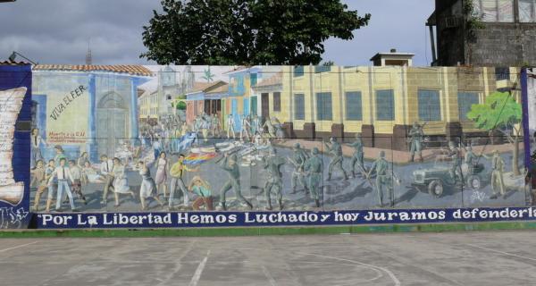 Леон. Граффити на ему Революции