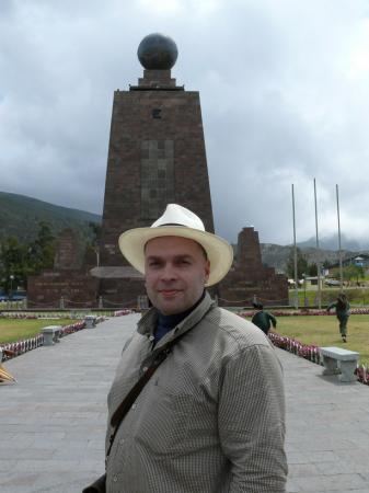 Старый экватор