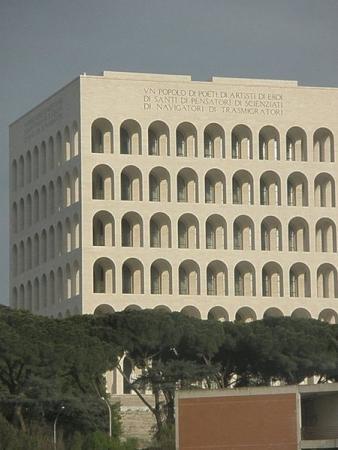 Квадратный Колизей