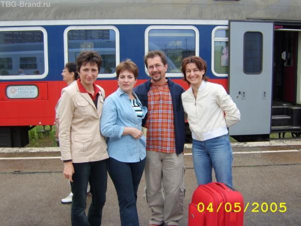 """Берлин, который """"2"""", разноцветный прицепной вагон Москва-Берлин, и мы- обалдевшие и уже расслабленные от встречи!"""
