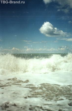 самое синее море...
