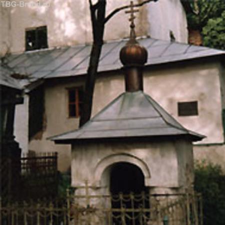Усыпальница в церкви жен-мироносиц