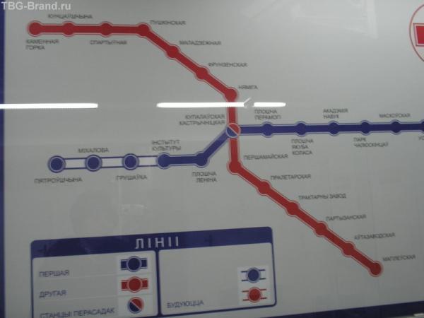 минское метро