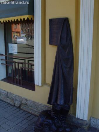 памятник Собаке дворника