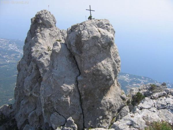 Вершина рядом