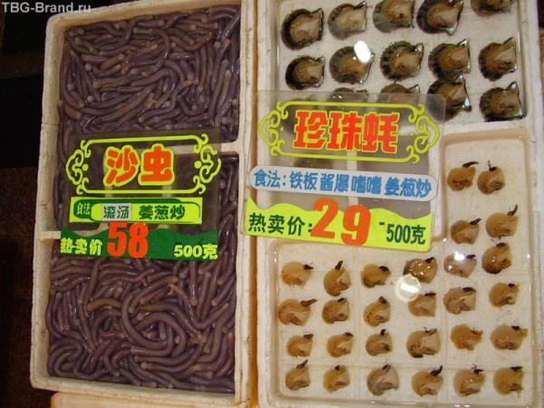 съедобные червячки, совсем недорого!