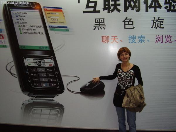 реклама телефона в метро-у нас еще такой модели нет!!!