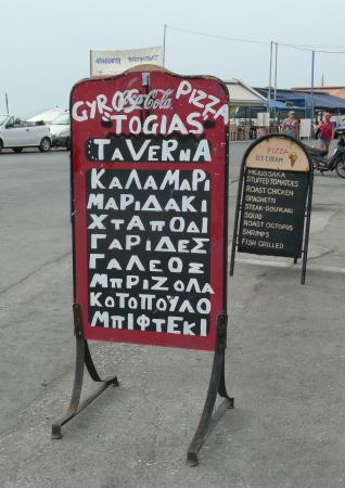 о. Эгина