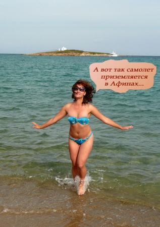 Вот такое ожидание вылета... На побережье Эгейского моря. Греция, 2008