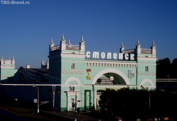 Вот и Смоленск! Вокзал...