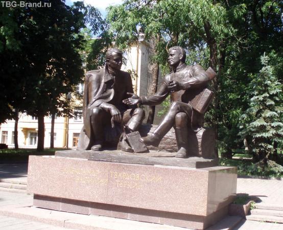 Смоленск.  Твардовский и Теркин - герои Второй Великой Отечественной Войны...