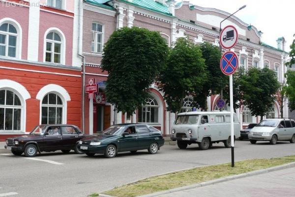 А это центр Рославля
