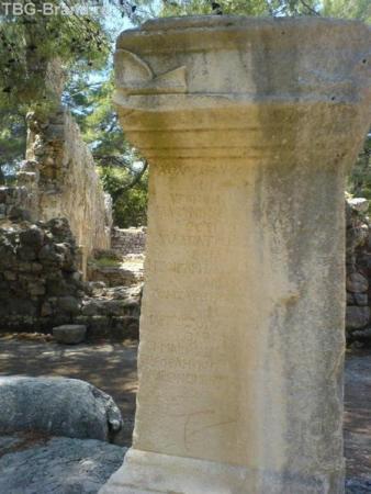 Фазелис руины 3