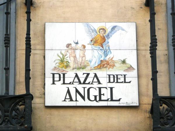 Название площади