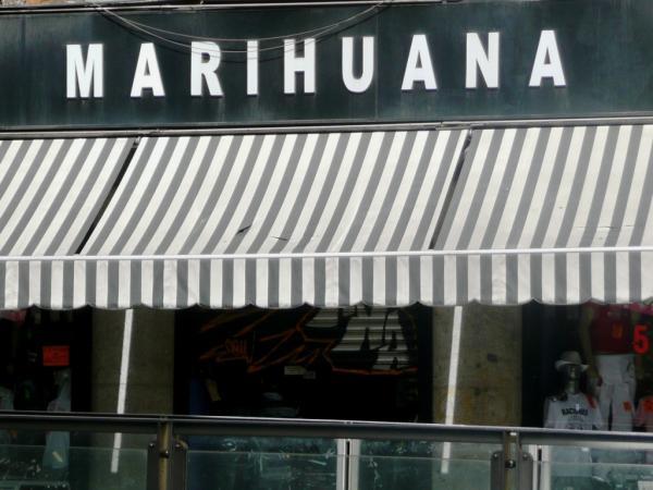 Интересный магазин