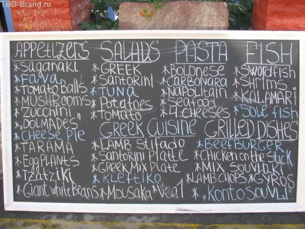 Типичное греческое меню