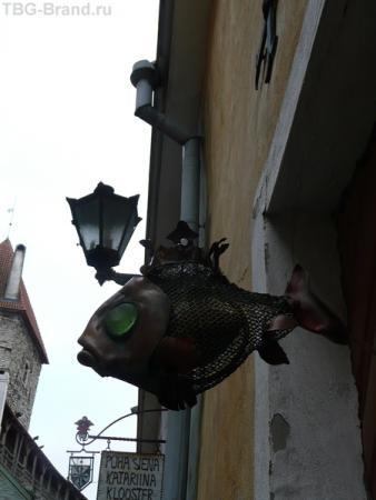 и в виде рыб