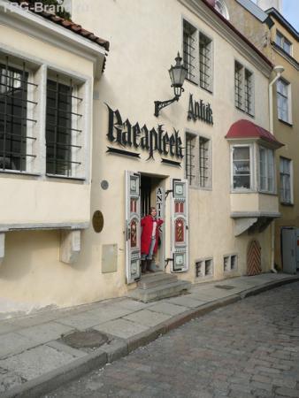 Самая старая аптека
