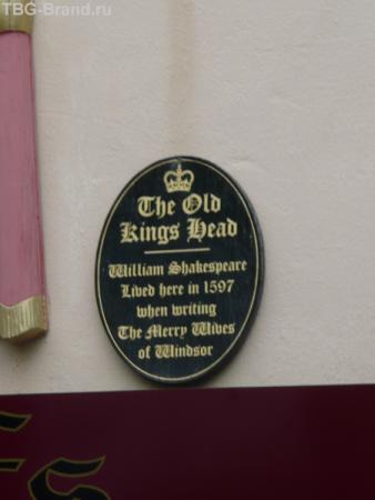 Здесь жил Шескпир!!!