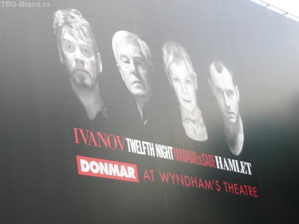 Реклама театров