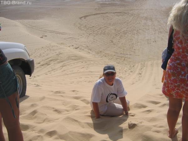 Я и песок в пустыне