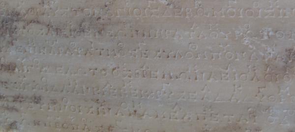Писменность. Первые ноты. Так изображали пение - пророчества Пифии в Дельфах.