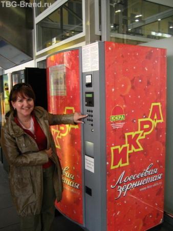 икру теперь можно грузить автоматами... )))