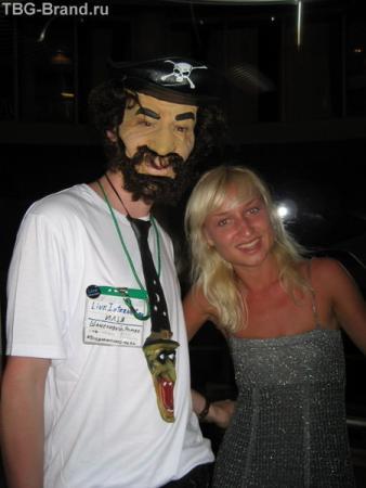 Капитан Флинт и Мария
