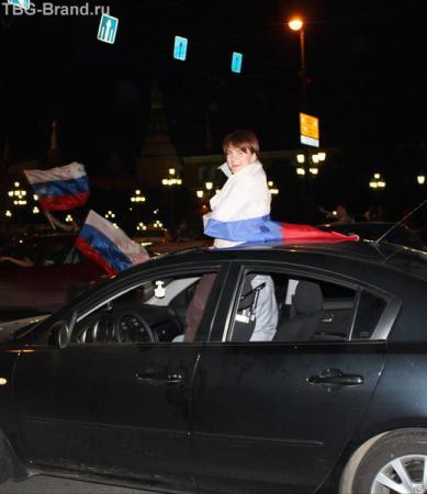 Ночь после победы России в четвертьфинале. За нами Кремль ))))