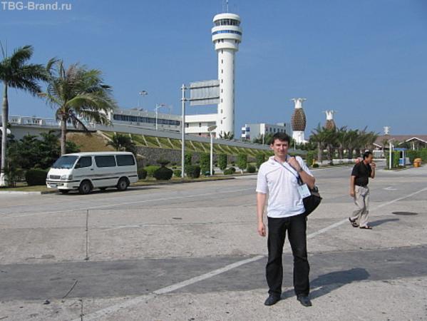 В аэропорту Феникс
