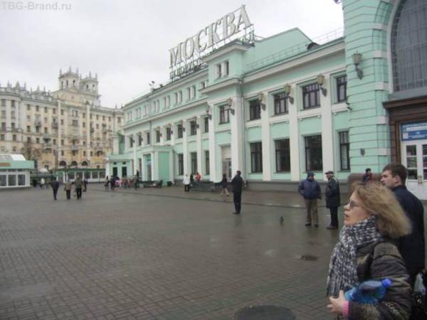 москва, белорусский вокзал