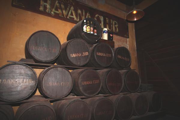Музей рома Habana Club