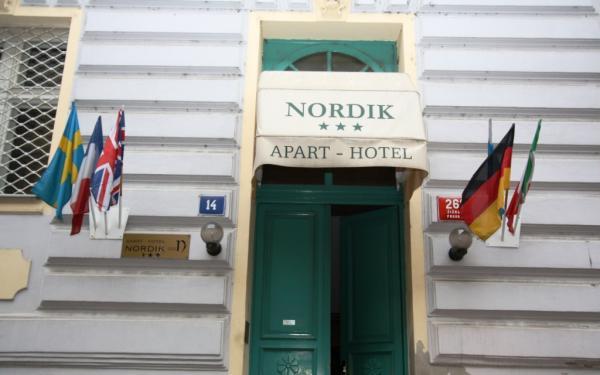 Nordik (Apart-hotel) 3* (Прага)