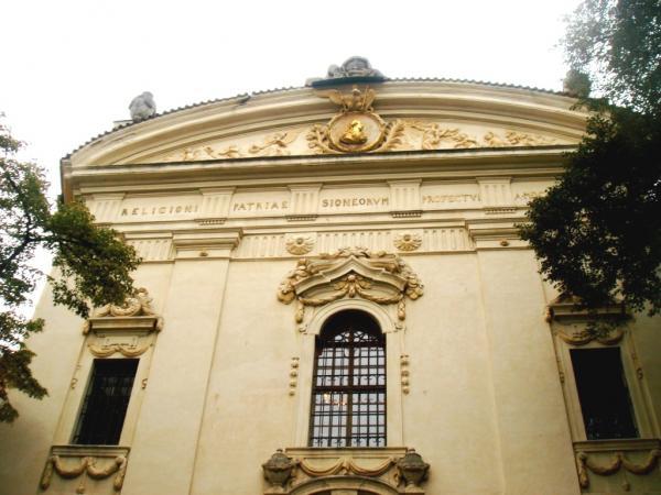 В этом монастыре раньше находилась библиотека