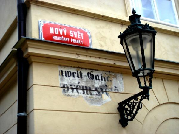 Названия улиц в разные эпохи