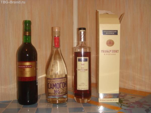 Местные вина и коньяки