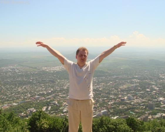 Гора Машук. Вид на Пятигорск
