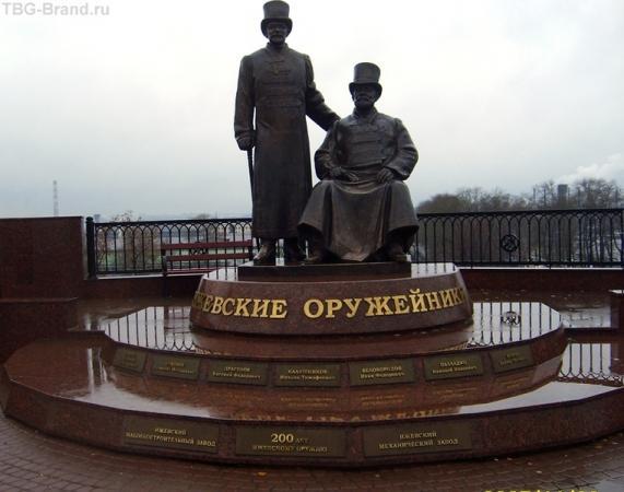 Памятник ижевским оружейникам