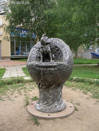 Памятник Звездочке