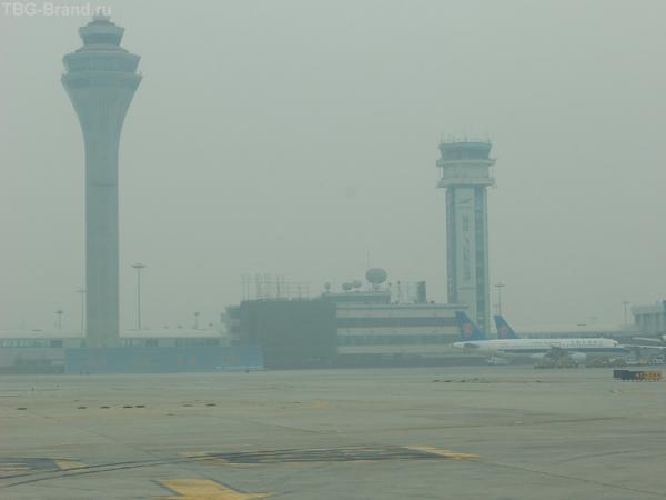 Пекин нас встретил туманом
