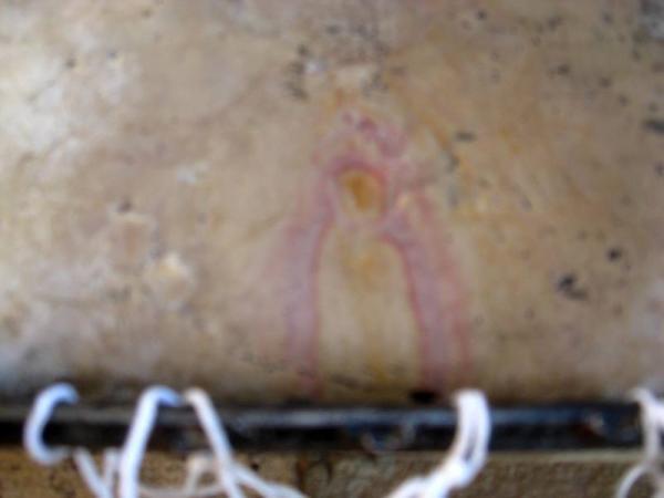 Сирия. Маалуляю Отпечаток образа Богородицы на ступеньке монастыря