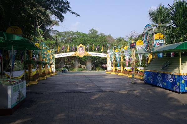 Вход в Парк Сафари
