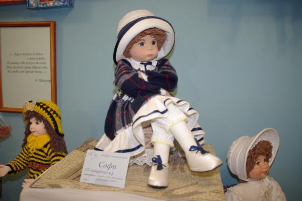 Кукла Софи