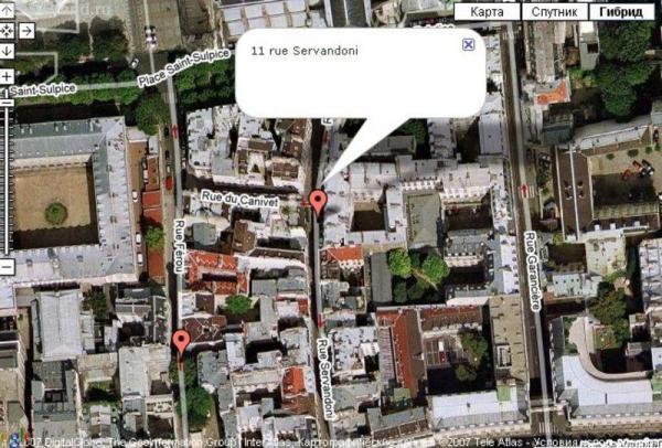 Вид сверху на улицу, где Д'Артаньян снимал комнату