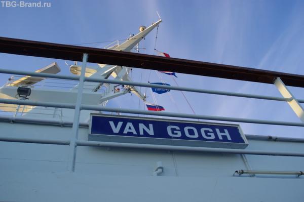 """""""Ван Гог"""". Вид на флаги"""